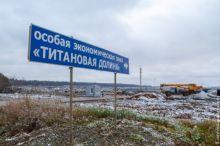 Подробности конфликта в «Титановой долине»: против бывшего главного архитектора Нижнего Тагила возбуждено уголовное дело за угрозу убийством