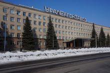 Экс-сотрудников «Уралвагонзавода» судят за создание ОПГ и воровство металла