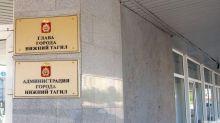 Мэрия лишила премий двух чиновников за провальную работу с обращениями жителей Нижнего Тагила