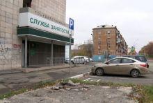 В мэрии Нижнего Тагила отчитались о низком уровне безработицы