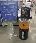 Сдать на переработку использованные батарейки можно в двух ТЦ Нижнего Тагила