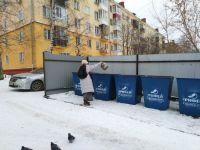 Мэрия хочет ввести раздельный сбор мусора в Нижнем Тагиле
