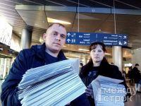 Тагильские общественники лично привезли Владимиру Путину 17 тысяч подписей против мусорной реформы
