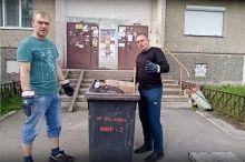 Норматив завышен в 3-5 раз: тагильские общественники взвесили мусор в многоэтажке, по которой чиновники проводили замеры 3 года назад (видео)