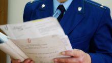 Прокуратура Нижнего Тагила добилась блокировки шести сайтов по продаже «липовых» дипломов