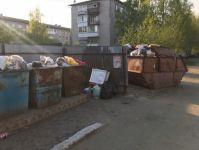 «Рифей» объяснил несоблюдение графиков вывоза мусора переполненными контейнерами