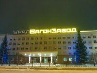 Капитализм: «Уралвагонзавод» отказывается от последнего крупного социального актива - Дворца ледового спорта