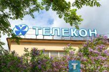 В Нижнем Тагиле развернулась «война» за «22 кнопку» между муниципальным «Тагил-ТВ» и Евразовским «Телеконом». Одному из каналов суждено умереть