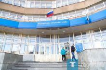 32-летний бизнесмен из Нижнего Тагила скрыл от налоговой более 26 млн рублей