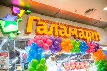 «Галамарт» открывается в Нижнем Тагиле: как купить электрический чайник всего за 199 рублей