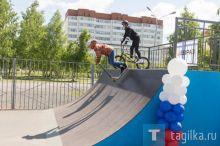 В Нижнем Тагиле открыли новый скейт-парк (фото)