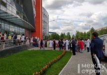 В Нижнем Тагиле эвакуировали медцентр «Уралвагонзавода»