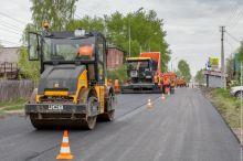 «УБТ-Сервис» за подготовку документации по ремонту 22 участков дорог получит 3,6 млн рублей