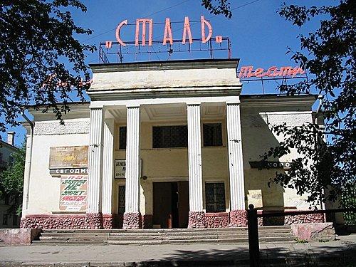 Ремонт квартир, офисов, коттеджей в Нижнем Новгороде