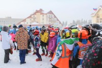 Несмотря на морозы на горе Белая отметили всемирный День снега (фото)