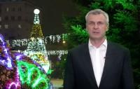 Сергей Носов поздравил жителей и гостей Нижнего Тагила с наступающим Новым годом (видео)