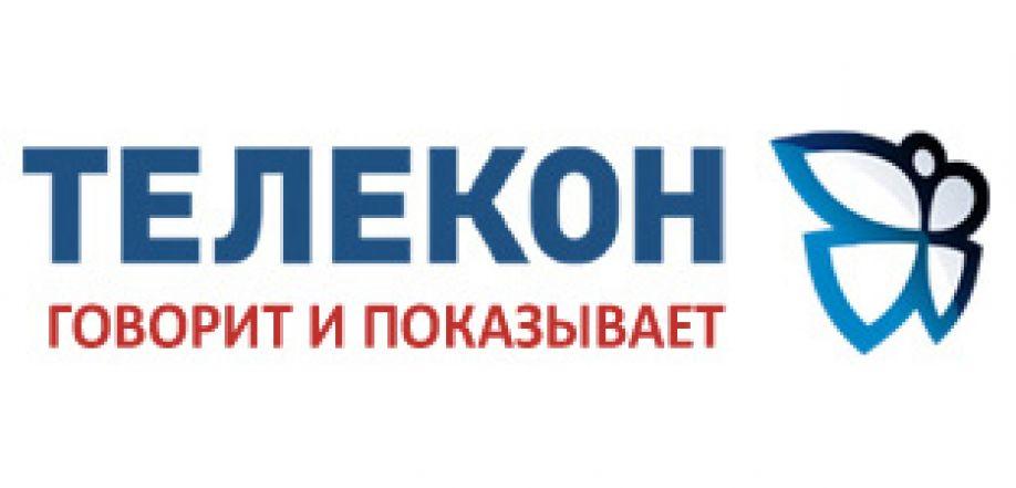 Новости россии происшествия ростов