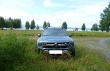За ветки, автомобили и скважину возле Черноисточинского пруда товарищество садоводов заплатит штраф в 300 тысяч рублей