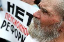 В Нижнем Тагиле профсоюзы НТМК, «Уралвагонзавода» и ВГОКа осудили пенсионную реформу и собирают подписи против повышения пенсионного возраста