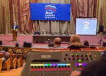 На праймериз «Единой России» заявились директора УВЗ и НТМК, худрук театра и главврач горбольницы