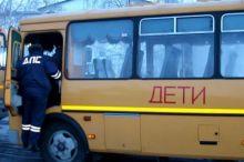 В Нижнем Тагиле сотрудники ГИБДД выявили один школьный автобус который эксплуатировался с нарушениями