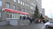 Молодой человек распылил слезоточивый газ в поликлинике №4 на Новострое