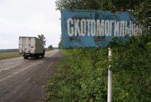 В Свердловской области 72 могильника с сибирской язвой, из них «благоустроенных» лишь 41 захоронений. Часть даже не имеют точных границ