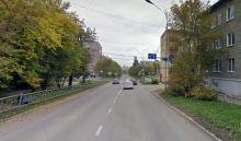 Улицу Циолковского в Нижнем Тагиле сделают двусторонней