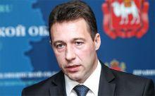 Холманских попросил Ройзмана не участвовать в выборах губернатора