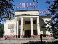 Тагильская мэрия продала кинотеатр «Сталь» владельцу «наливаек»