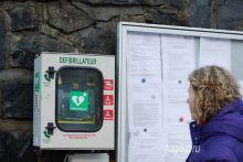 В Нижнем Тагиле уже в этом году появятся уличные дефибрилляторы