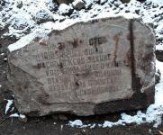 Во время благоустройства около музея ИЗО рабочие нашли кусок мрамора с необычной надписью (фото)