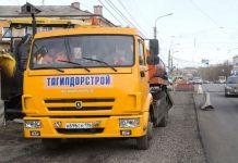 21 улицу отремонтируют в Нижнем Тагиле по национальному проекту. Список