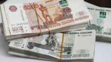 Директор муниципального учреждения 8 лет получала зарплату несуществующих работников