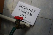Половина города на три дня останется без холодной воды. А еще часть и без горячей (адреса)