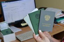 Директора предприятия отправили в колонию строгого режима за отказ делать пометку в трудовой книжке