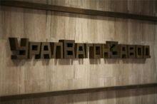 Убыток корпорации «Уралвагонзавод» по итогам полугодия вырос почти на 1 млрд рублей