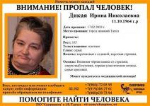 Сидела на остановке: пропавшую накануне 54-летнюю женщину с амнезией нашли живой