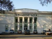 Мэрия Нижнего Тагила решила проблему постоянных конфликтов в Молодёжном театре: учреждение будет закрыто