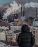 ООН включила Нижний Тагил в число городов с наиболее резким снижением численности населения