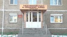 Задержанному мужчине, пугавшему детей у школы №50, грозит до 20 лет лишения свободы (видео)