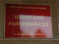 Мошенник, который оставил без жилья пятерых тагильчан, получил условный срок