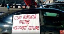 В Нижнем Тагиле начался сбор подписей за снижение тарифов по вывозу мусора