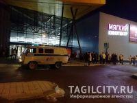 В Нижнем Тагиле эвакуировали ТЦ DEPO после сообщения о бомбе (фото)