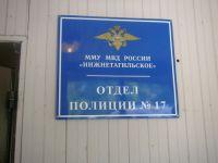В Нижнем Тагиле узбек пытался дать взятку заместителю начальника ОП №17, чтобы «отмазать» своего брата по делу о наркотиках