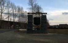 В пригороде Нижнего Тагила осудили чиновников, продававших землю своим коллегам за бесценок