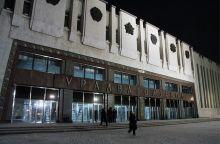 70 исков и долгов на 1 млрд рублей: арбитражные суды завалены исками к УВЗ