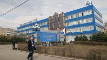 Суд рассмотрит очередной иск о банкротстве ВГОКа. Налоговая требует полмиллиарда рублей