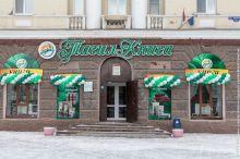 «Тагилкнигу» продали местному предпринимателю за 70 миллионов рублей. Новый владелец обещает не торговать ликёроводочной продукцией