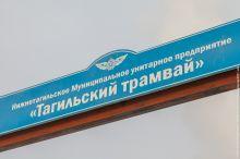 Пьянки, подмена деталей и отсутствие контроля. Бывший работник «Тагильского трамвая» написал открытое письмо Сергею Носову